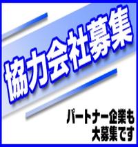 Kato Equipment Industry Co., Ltd. дахь ажлын байруудтай танилцана уу.