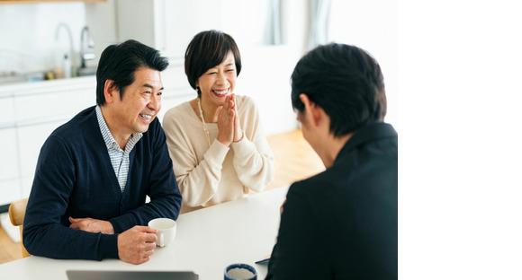 Akane Home Assist Co., Ltd. งาน รูปภาพหลัก