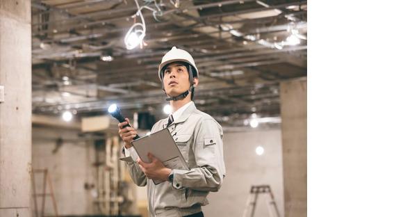 ตำแหน่งงาน Takubo Electric Works Co., Ltd. ภาพหลัก