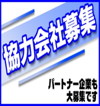 Kato Equipment Industry Co. , Ltd.