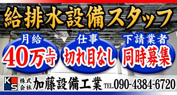 Kato Equipment Industry Co., Ltd компанийн ажлын мэдээллийн хуудас руу.