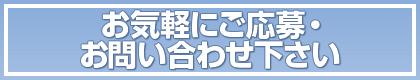 野村工業株式會社