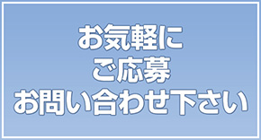 Sugita Miso Co., Ltd. Job offer main image
